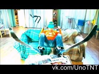 Универ. Новая общага. Крепкий сон Кузи 66 серия (анонс 2013) [vk.com/UnoTNT]